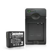 Dr.battery 電池王 for DMW-BLE9/BLG10 鋰電池+Kamera佳美能專用充電器