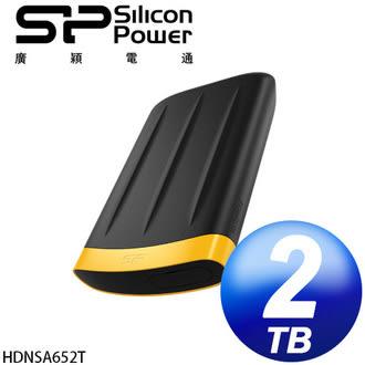 [富廉網] 廣穎 Silicon Power Armor A65 2TB USB3.0 2.5吋行動硬碟