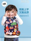 幼兒園書包男童女孩寶寶1-3-5-6歲可愛雙肩兒童背包潮童小書包 麥琪精品屋