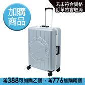 (預)SNOOPY帶我漫步行李箱28吋-2019【康是美】