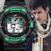 兒童手錶戶外運動防水手錶男青少年電子錶時尚潮流LED夜光學生多功能男錶