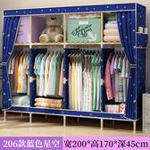 組裝 簡易衣櫃布藝雙人布衣櫃實木牛津布簡約現代經濟型收納挂衣櫥【新品上市】【萬聖節推薦】