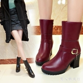 中大尺碼女鞋 秋冬新款馬丁靴韓版時尚保暖刷毛皮靴高跟粗跟中筒騎士靴 DR32452【男人與流行】
