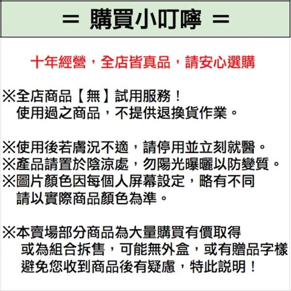 Nina Ricci 蕩漾女性淡香精80ml [QEM-girl]