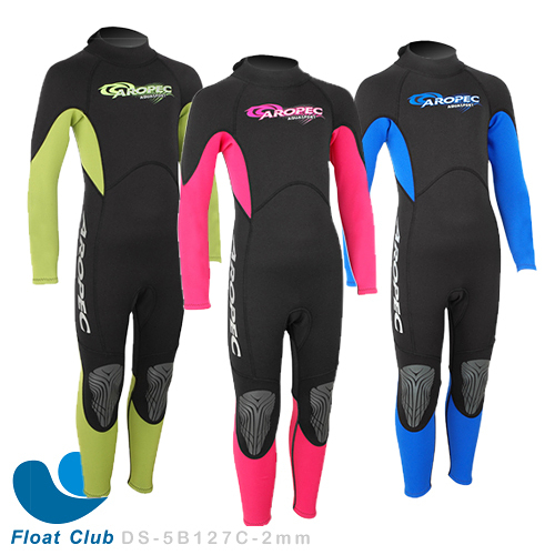 【零碼出清】AROPEC 2mm兒童防寒衣 長袖 連身防寒衣 Vitality 浮潛 潛水 游泳溯溪 (恕不退換)