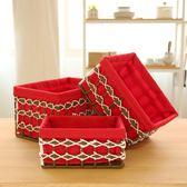 三件套鏤空紅色菱形民族風收納筐 收納籃 化妝品雜物桌面收納盒
