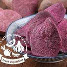 【愛上新鮮】天然紫薯脆片12包