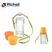 Richell 利其爾 寶特瓶用雙層杯(附杯)