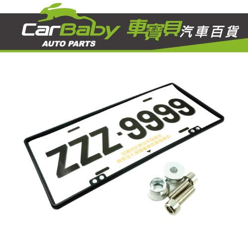 【車寶貝推薦】COTRAX 新式7碼璀璨鑽飾汽車車牌框(2入)
