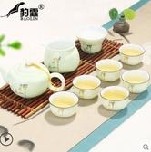 龍泉青瓷功夫茶具套裝家用簡約現代泡茶杯