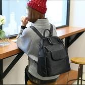 【南紡購物中心】夏日時光--多背法休閒後背包雙肩包側背包手提包包