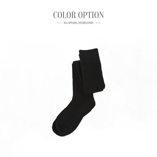 大腿襪 加厚保暖款!純色坑條棉料膝上毛巾襪-BAi白媽媽【306213】