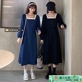 方領洋裝 大碼女裝2021新款復古燈芯絨胖mm連衣裙女法式方領顯瘦秋冬季裙子 麗人印象 免運