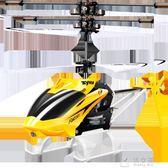 SYMA司馬航模W25 遙控飛機耐摔可充電無人直升機男孩益智電動玩具igo     俏女孩