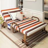 折疊床單人午睡床雙人床戶外床辦公室午休床簡易陪護床行軍床家用「時尚彩虹屋」
