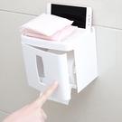 多功能紙巾盒 面紙盒 浴廁 衛生間 家用 防水盒 衛生紙 置物架 免打孔【M155】MY COLOR