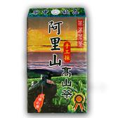 莍莍茗茶 阿里山高山茶300g