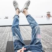 牛仔長褲男-秋季潮牌牛仔褲男修身韓版潮流男士寬鬆九分小腳乞丐刮爛長褲子男  糖糖日系