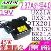ASUS 45W 充電器(原廠)-華碩 19V,2.37A, TX201LA,T300LA,F102BA,X200CA,X200LA,UX301L,UX302LA,ADP-45AW