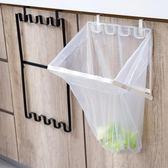 年終鉅惠櫥柜門背式垃圾袋支架掛鉤廚房塑料袋掛架掛式垃圾桶垃圾架 森活雜貨