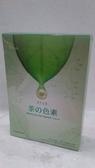 綠傳~高純度茶色素(茶葉萃取物)400mg×30粒/盒