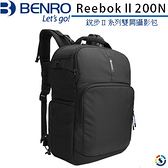 【百諾】BENRO Reebok II 200N 銳步Ⅱ系列 雙肩攝影背包 黑