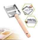 養蜂工具新型304不銹鋼割蜜叉針式割蜜刀