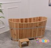 實木洗澡桶 美容院泡澡木桶成人浴缸浴桶木桶洗澡盆沐浴澡桶實木帶蓋家用加厚 1色T