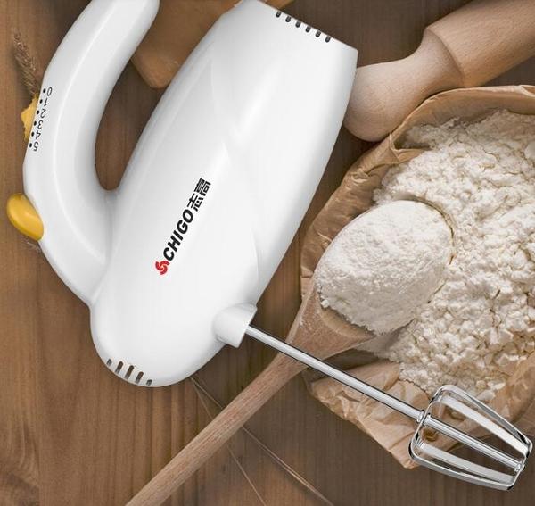 打蛋器 打蛋器家用烘焙工具套小型自動打蛋機奶油打發器和面攪拌【快速出貨八折搶購】