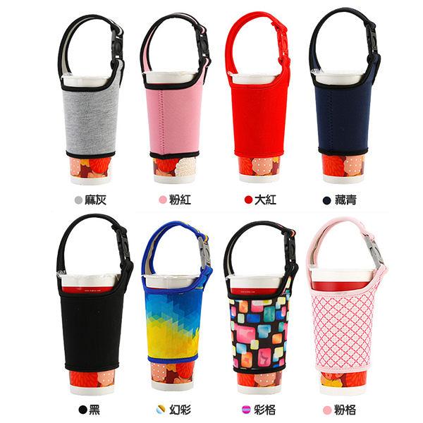 【BlueCat】手搖杯杯套環保飲料提袋(純色款)