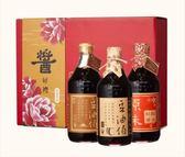 【台灣源味本舖】豆油伯純釀三寶醬油伴手禮盒-缸+金+麴