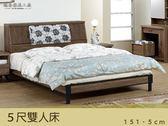【德泰傢俱工廠】工業風胡桃木5尺雙人床 A006-M8-1+15