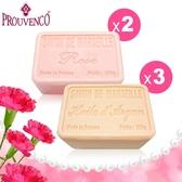 PROUVENCO超值特惠寵愛肌膚5入組(摩洛哥X3,玫瑰X2)