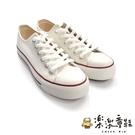 【樂樂童鞋】【台灣製現貨】MIT經典帆布鞋-白 C035 - 現貨 台灣製 帆布鞋 休閒鞋 女鞋 大童鞋