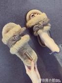 家居毛毛拖鞋家用秋冬女外穿毛絨冬居家兔毛冬天可愛女士冬季棉拖 格蘭小舖