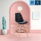 [客尊屋-椅天]EMSLH北歐經典拉扣吧檯椅-兩色可選-黑色