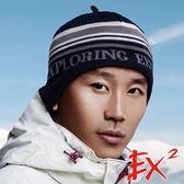 EX2 針織保暖護耳帽『黑』(58cm) 針織帽.造型帽.毛帽.毛線帽.帽子.禦寒.防寒.保暖 366039