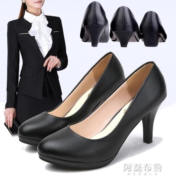 牛津鞋 正裝禮儀職業高跟鞋黑色女鞋秋冬季鞋子百搭單鞋小皮鞋工作鞋 阿薩布魯