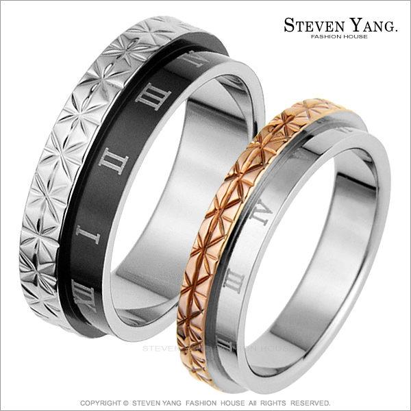 情侶對戒 西德鋼飾「耀眼羅馬」鋼戒指尾戒 *單個價格*
