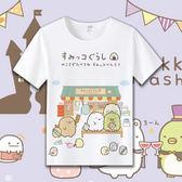 T恤 角落生物T恤可愛貓咪白熊企鵝炸豬排二次元動漫周邊短袖衣服童裝【韓國時尚週】
