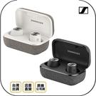 《飛翔無線3C》SENNHEISER 森海塞爾 MOMENTUM True Wireless 2 旗艦真無線藍牙耳機