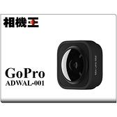 GoPro ADWAL-001 Hero 9 廣角鏡頭模組