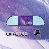 送16G卡+3孔/征服者『 雷達眼 CXR 3020 +室外機雷達全配 』後視鏡型GPS測速器+行車記錄器+流動式雷達