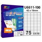 彩之舞 U6611-100 進口3合1白色標籤 5x15/75格直角(42*19mm) - 100張/盒
