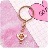 默默愛鑰匙扣女韓國創意可愛鑰匙圈環汽車小掛件手機鑰匙收納鏈男