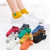 【雙十二】狂歡短襪女夏季薄款襪子女純棉淺口韓國女襪學生條紋日系短筒低幫棉襪   易貨居