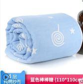 嬰兒浴巾純棉超柔吸水毛巾被子夏家用