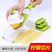 多功能切菜神器刨絲器削水果橙子檸檬切片器廚房用碎菜機手動家用