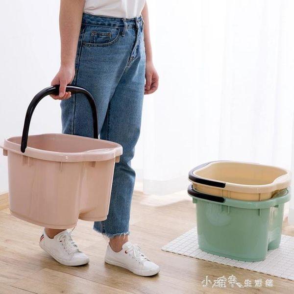 塑膠泡腳盆加熱木桶高筒帶按摩點美甲店足浴家用泡腳桶美甲店專用 YQS 小確幸生活館