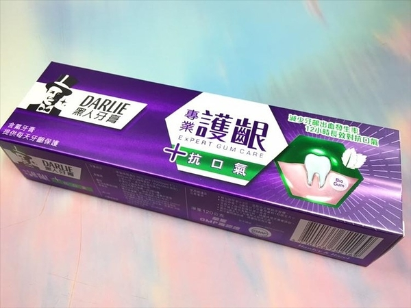 【黑人牙膏 專業護銀+抗口氣120g】722169牙膏 口腔清潔【八八八】e網購
